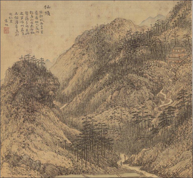 Eighteen Views of Wuxing: Immortal Peak