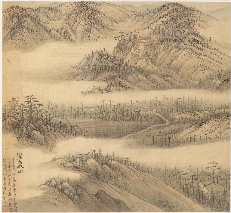 Eighteen Views of Wuxing: Mt. Biyan (Verdant Cliff)
