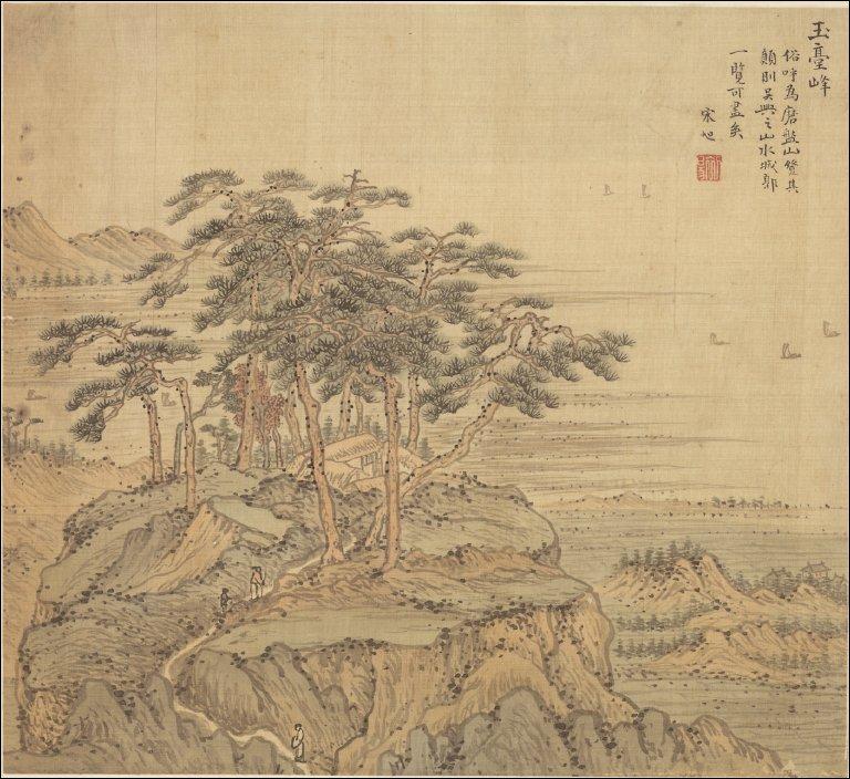 Eighteen Views of Wuxing: Jade-terrace Peak