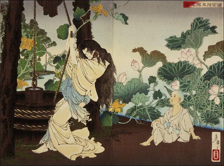 A New Selection of Eastern Brocade Pictures