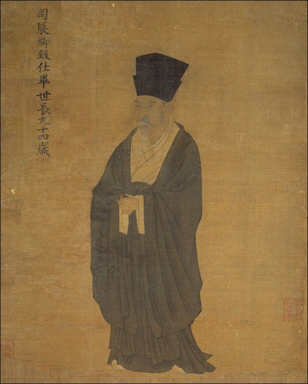 Portrait of Bi Shichang, from the set Five Old Men of Suiyang