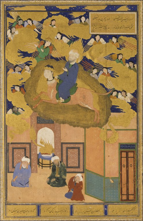 The Night Journey of Muhammad on His Steed, Buraq; Leaf from a copy of the Bustan of Sacdi