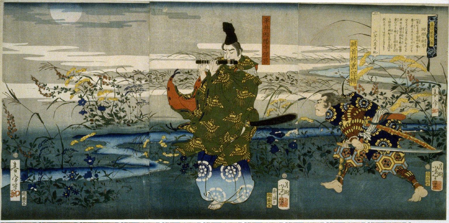 """The Bandit Hakamadare Yasasuke Stalks Hirai Yasumasa on the Autumn Moor - """"Autumn Moon"""" from the Series: Eight Views of Warriors from Noble Tales"""