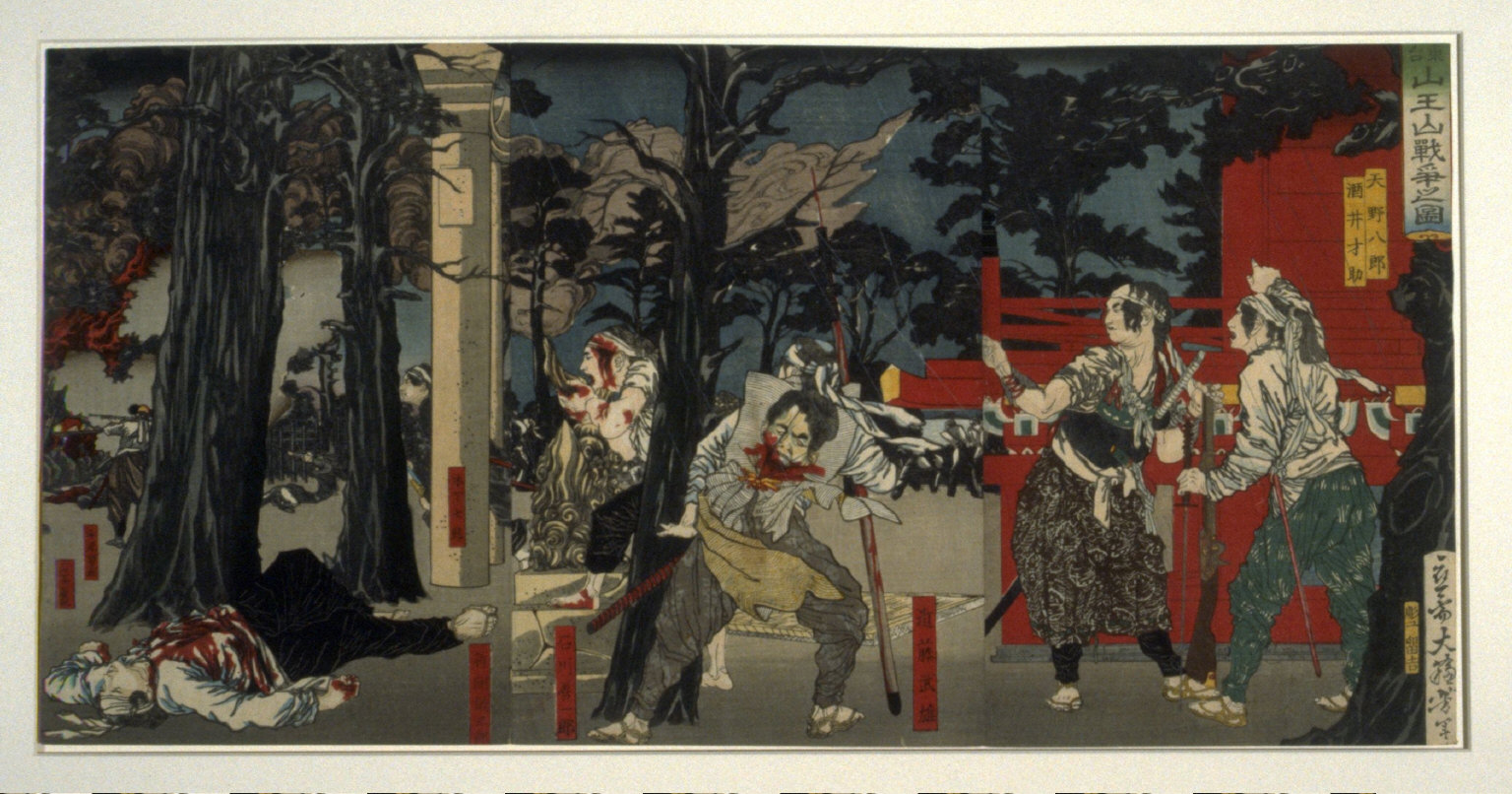 Battle of Sanno Shrine (Todai sannozan no zu)