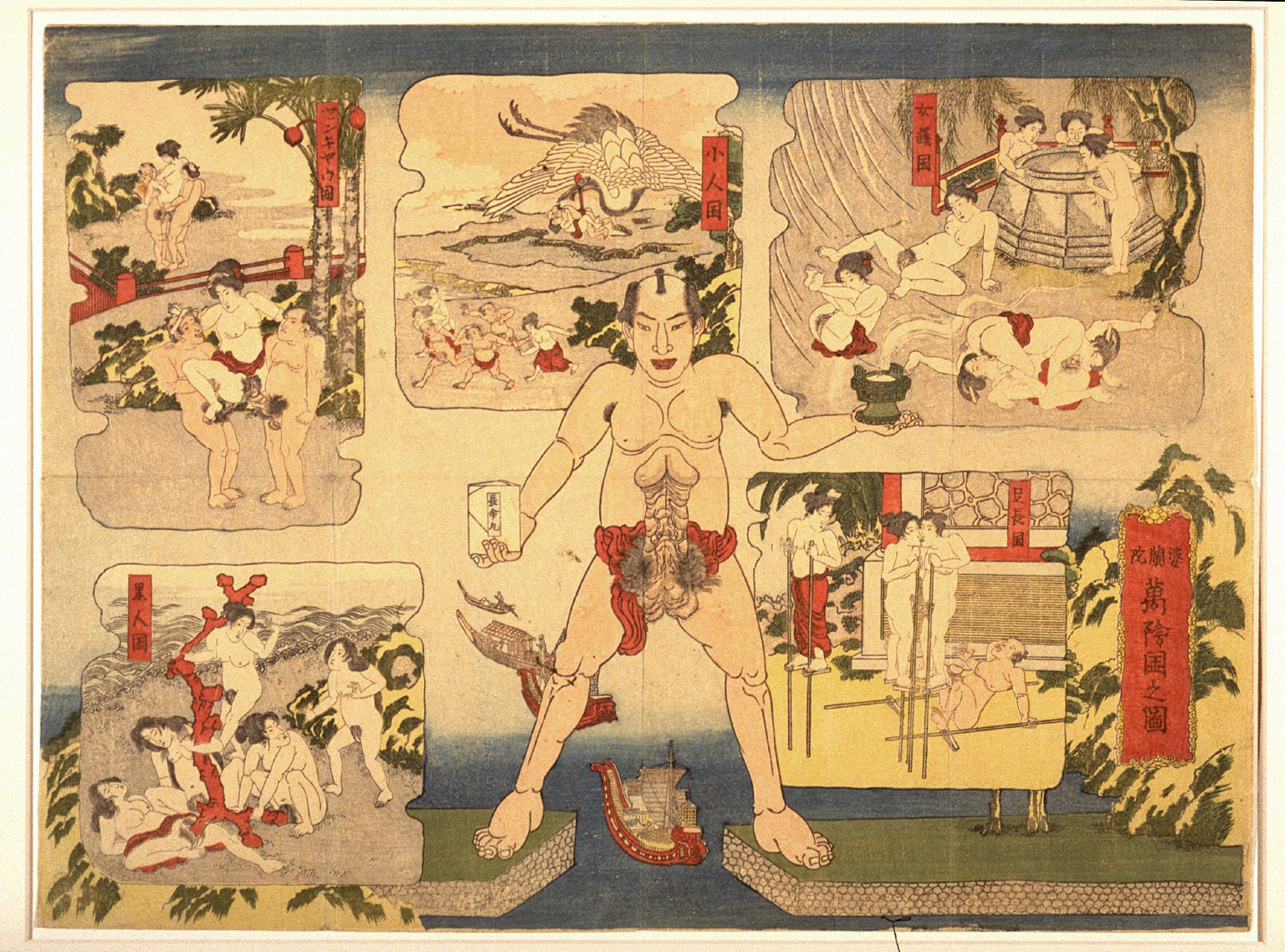 Illustrations of All Secret Countries (Ban inkoku no zu)