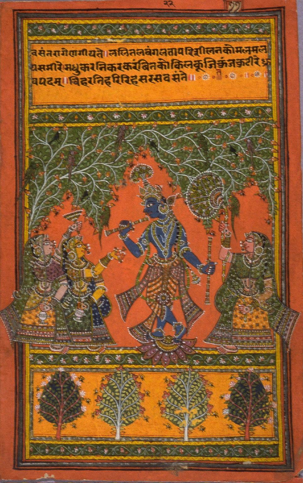 Illustration for Canto 1, verse 27 of Jayadevas Gita Govinda (Love Song of the Dark Lord)