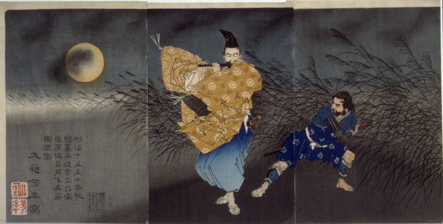 Fujiwara no Yasimasa Playing the Flute by Moonlight