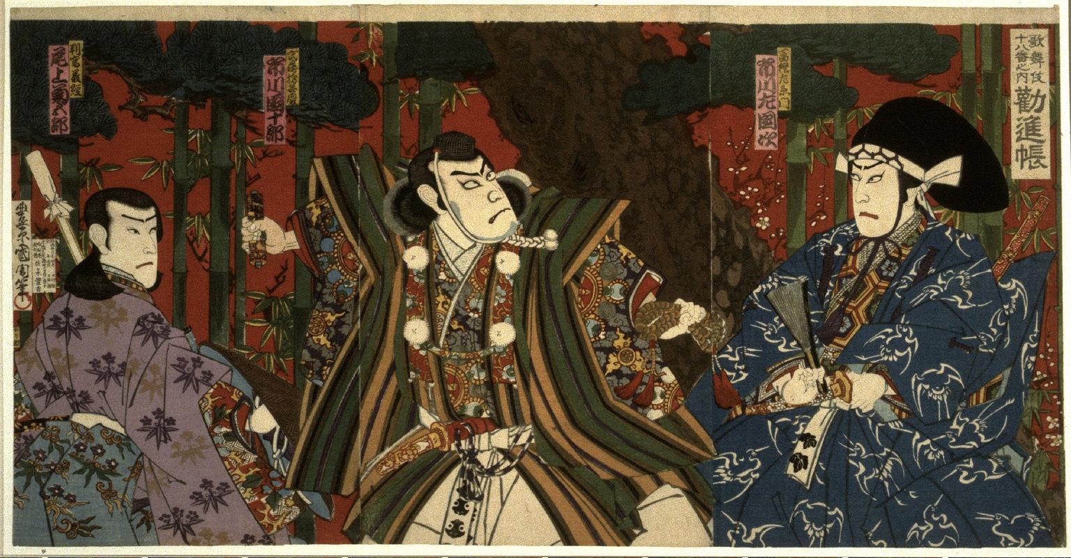 Onoe Kikugaro V as Yoshitune, Ichikawa Danjuro IX as Benkei and Ichikawa Sadanji as Togakushi Soemon