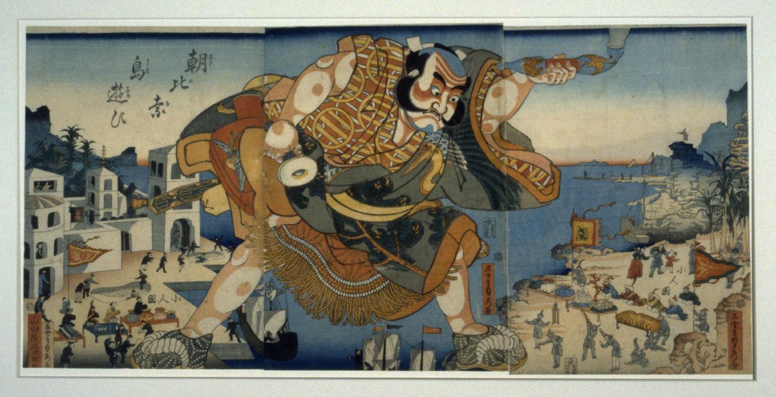 Kobayashi Asahina in the Land of the Pygmies
