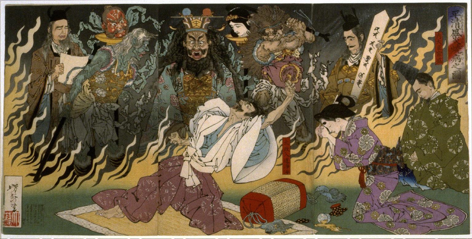 The Fever of Taira no Kiyomori