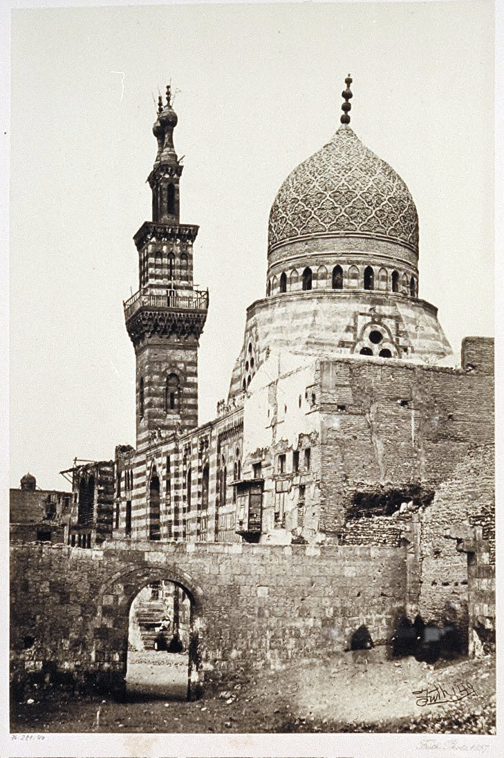 The Mosque of the Emeer Akhor