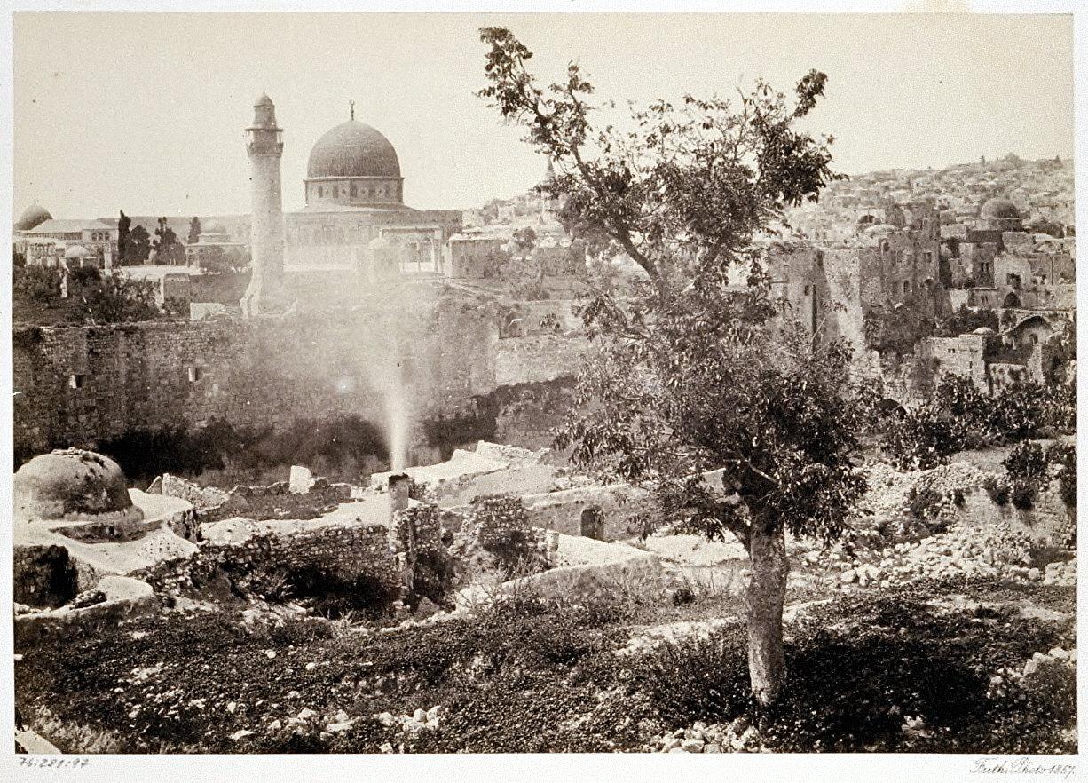 The Pool of Bethesda &c. Jerusalem