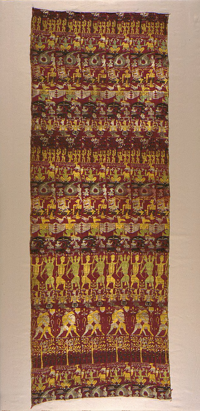 Section of the Vrindavani Vastra Textile