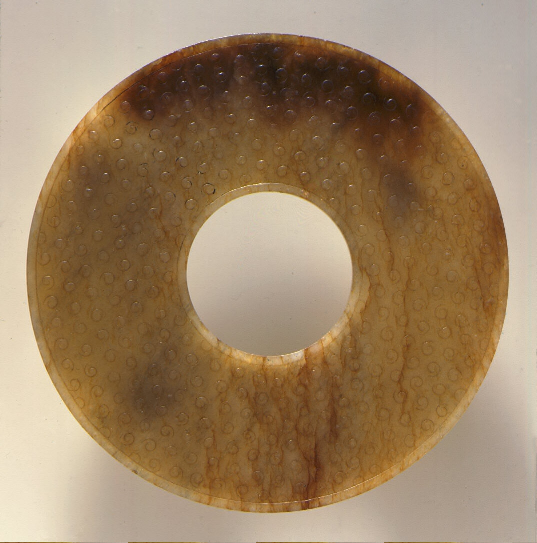 Perforated Disk (Bi) with Relief Spirals