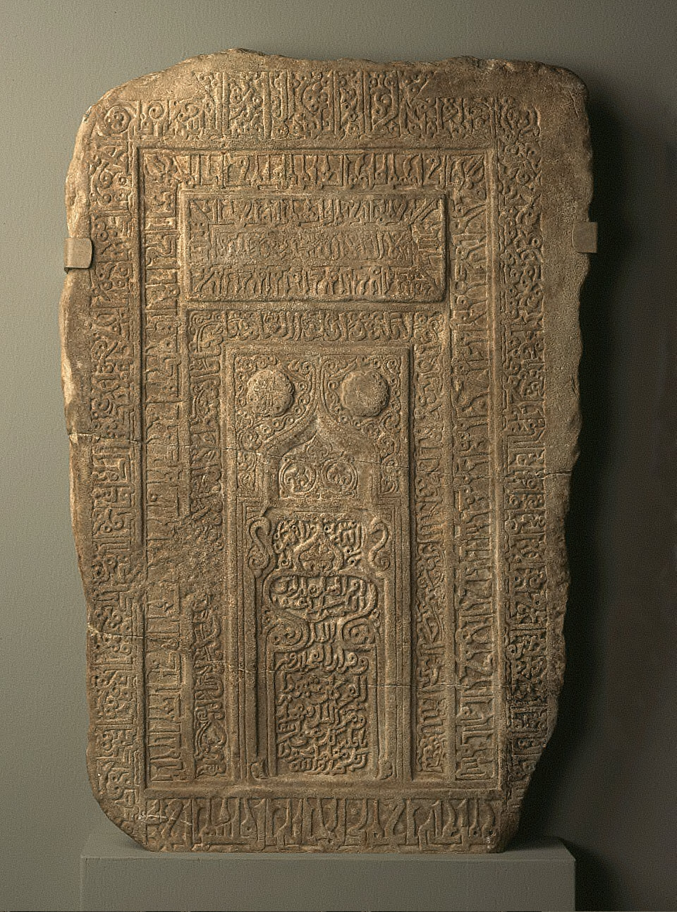 Mihrab or Tombstone