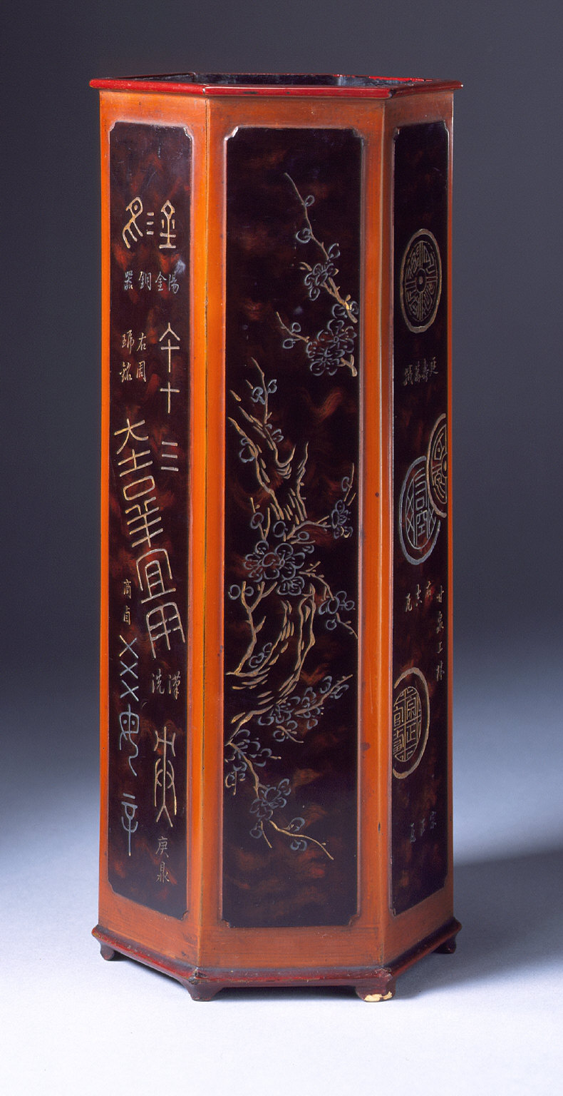 Pair of Hexagonal Hat Stands (Maojia) with Flowers, Birds, and Calligraphy Inscriptions