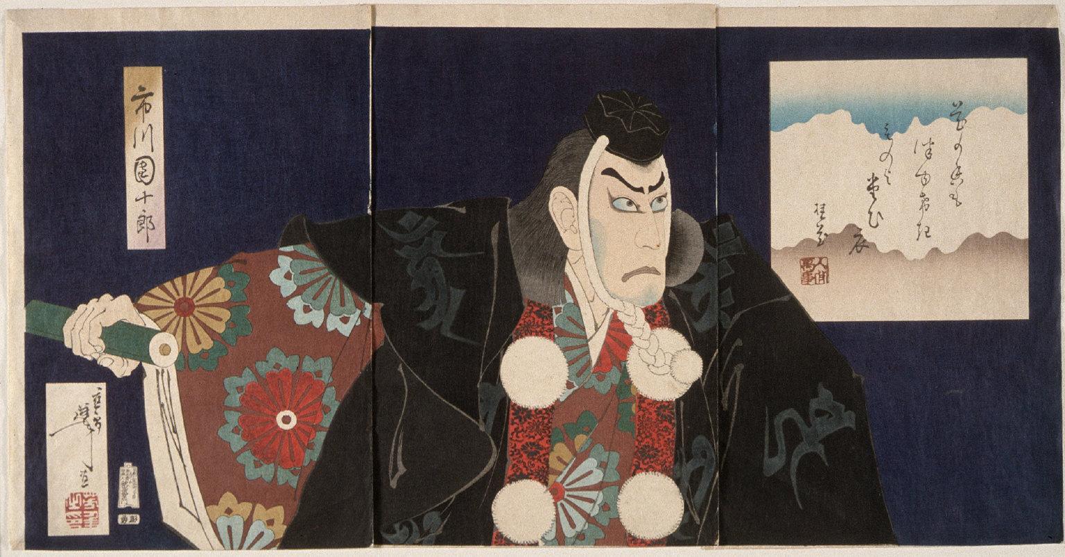 Ichikawa Danj?ur?o IX as Masashib?o Benkei in Kanjinch?o