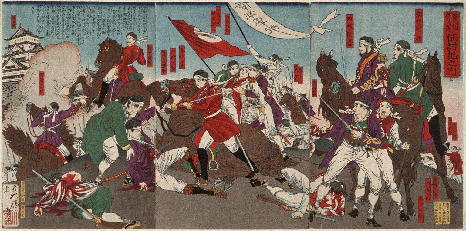 The Death of Murata Sansuke