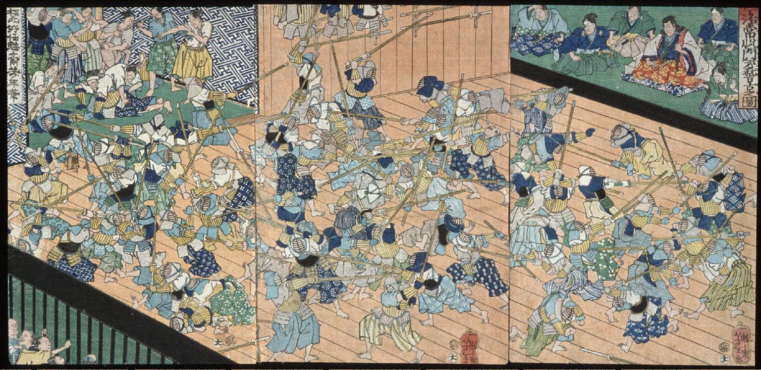 The Pupils of Uji Joetsu Practicing Fencing