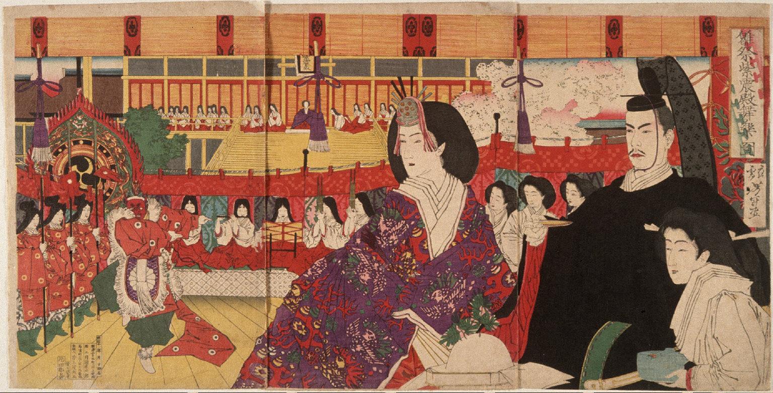 Woman's Festival