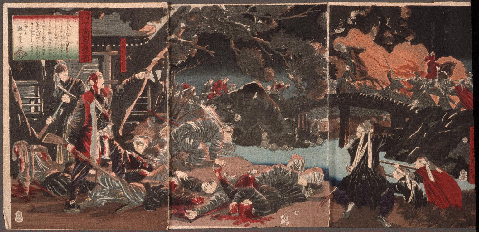 The Battle of the Lower Toba at Fushima in Yamashiro Province