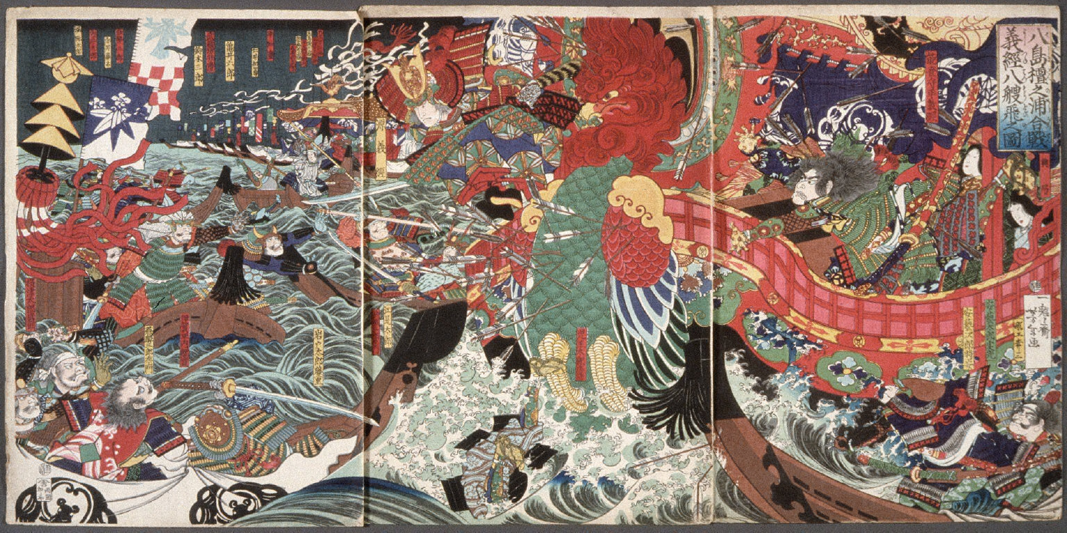 Yoshitsune Leaps Over Eight Boats at Dannoura Bay during the Battle of Yashima