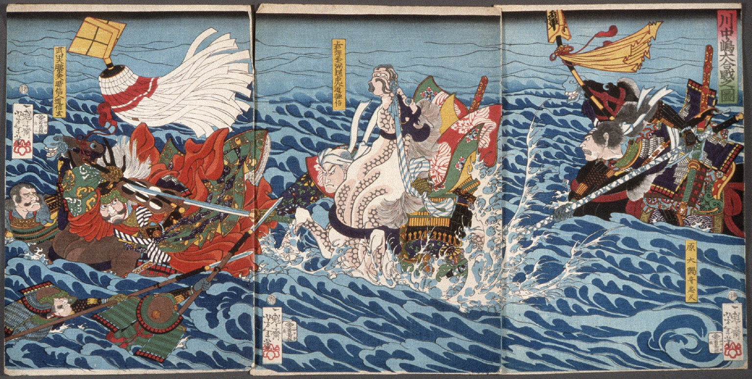 The Great Battle at Kawanakajima