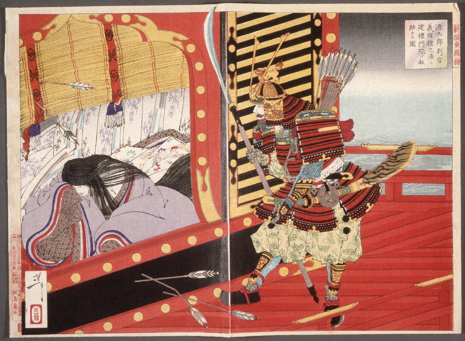 Minamoto no Yoshitsune Rescuing Kenrei Mon'in during the Battle of Dannoura
