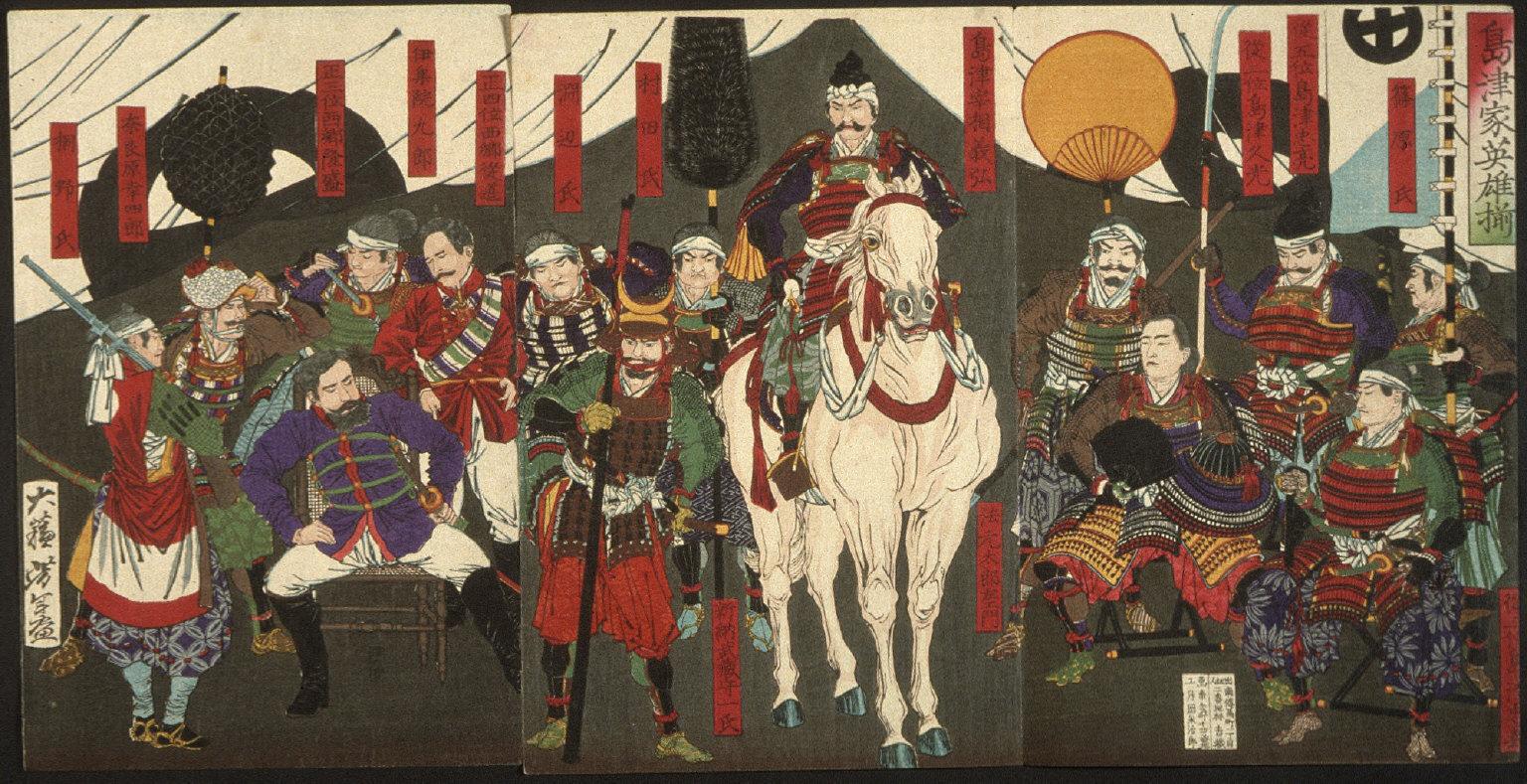 Heroes of the Shimazu Clan