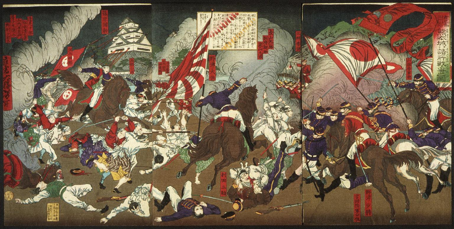 Battle around Kumamoto Castle
