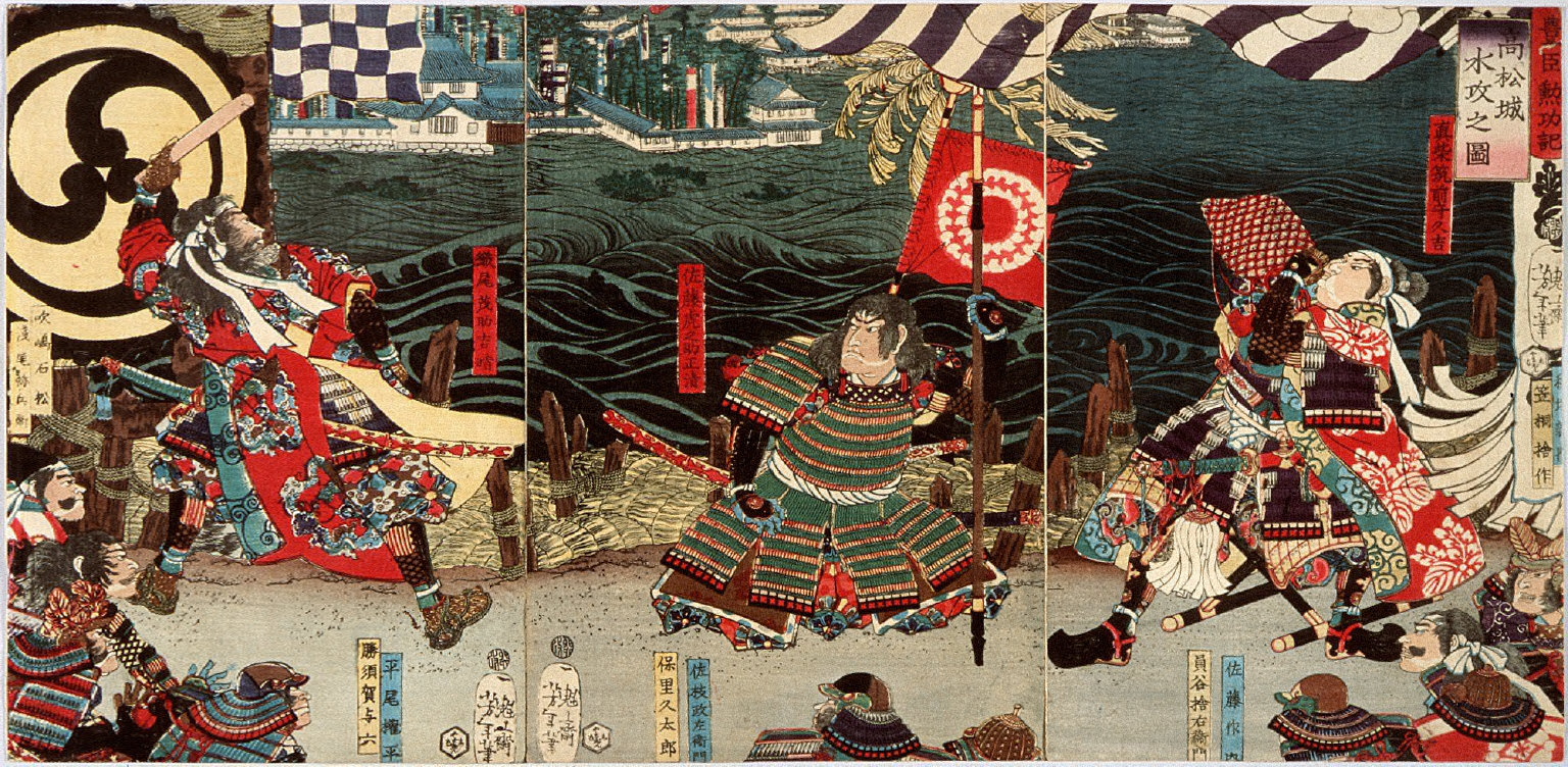 Chronicles of the Toyotomi Clan