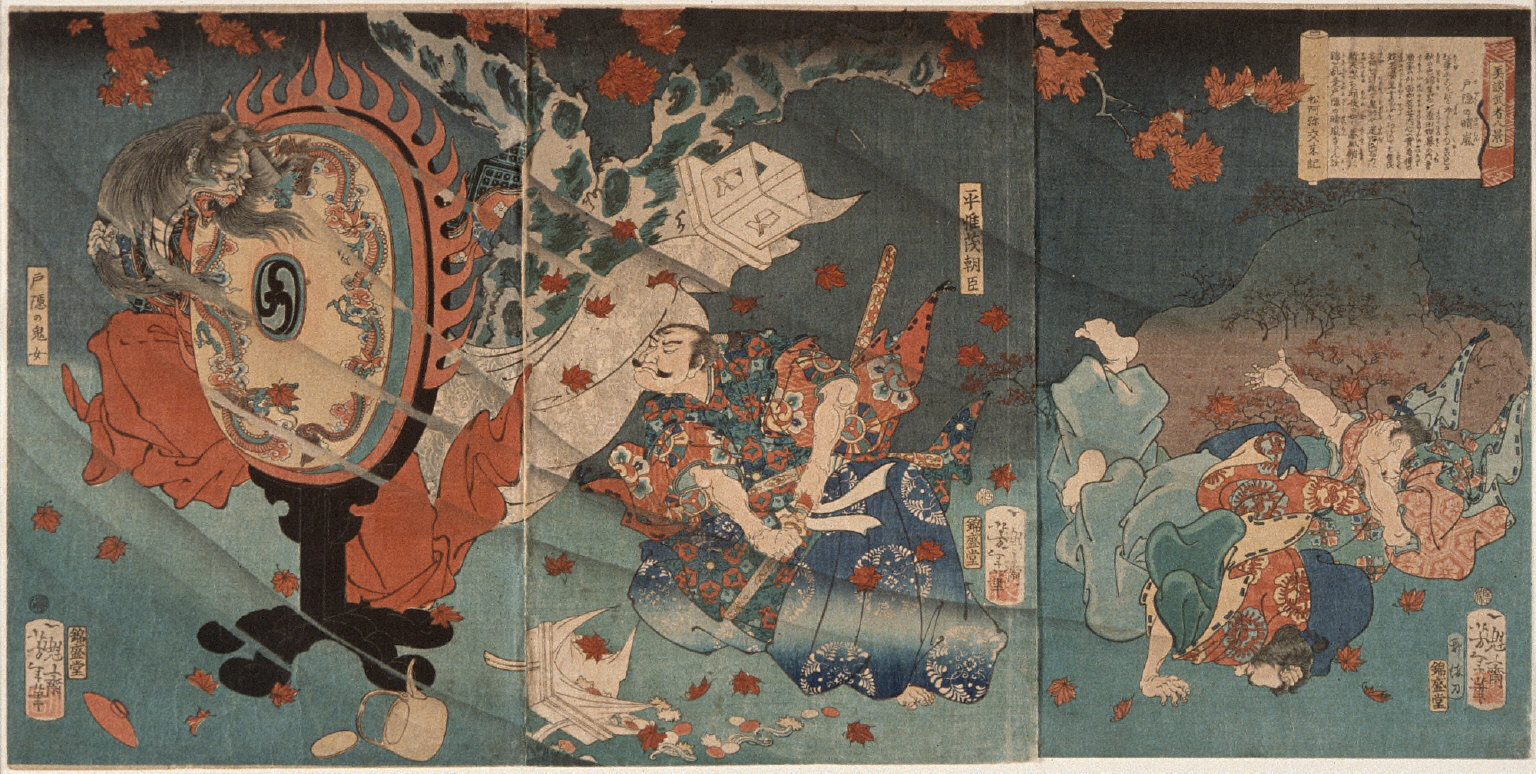 Eight Views with Fine Tales of Warriors