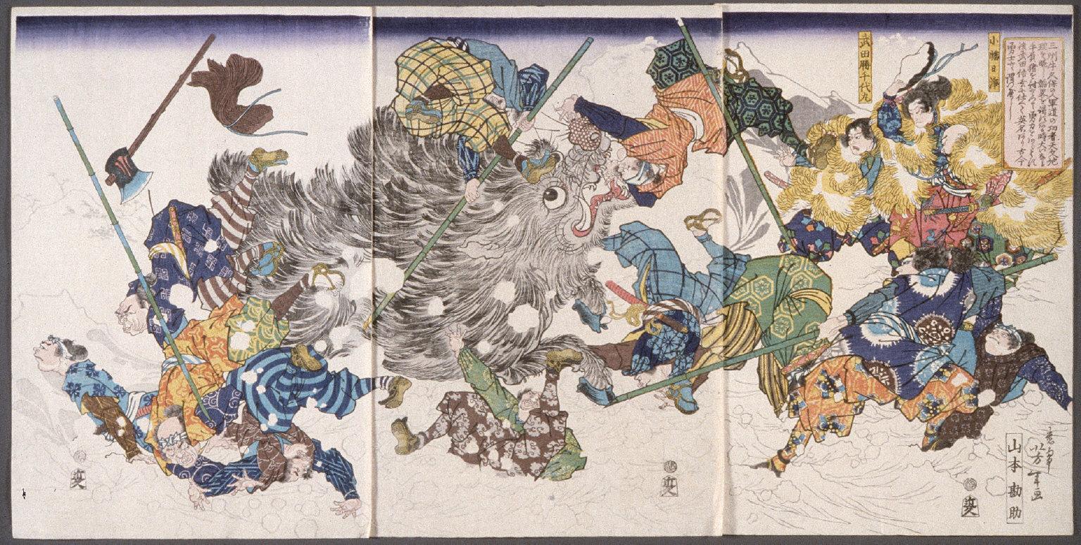 Yamamoto Kansuke Kills the Wild Boar