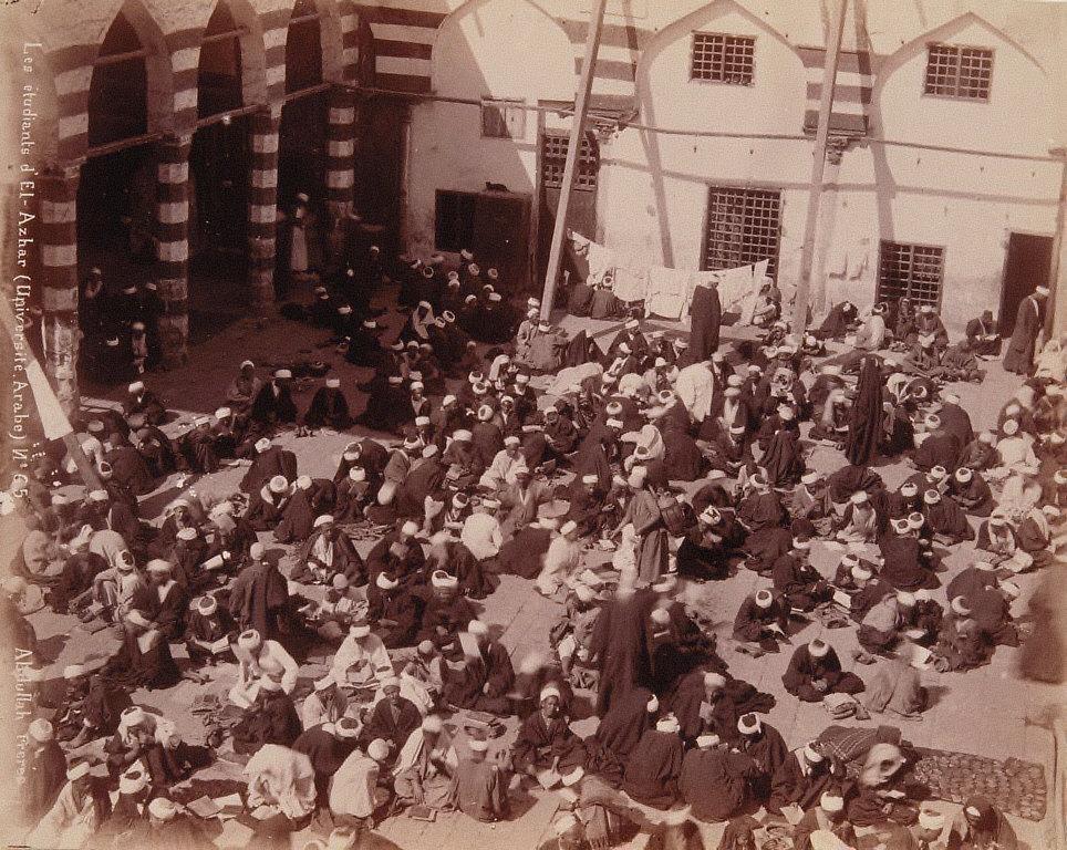 Les Etudiants d'El-Azhur (Universite Arabe)