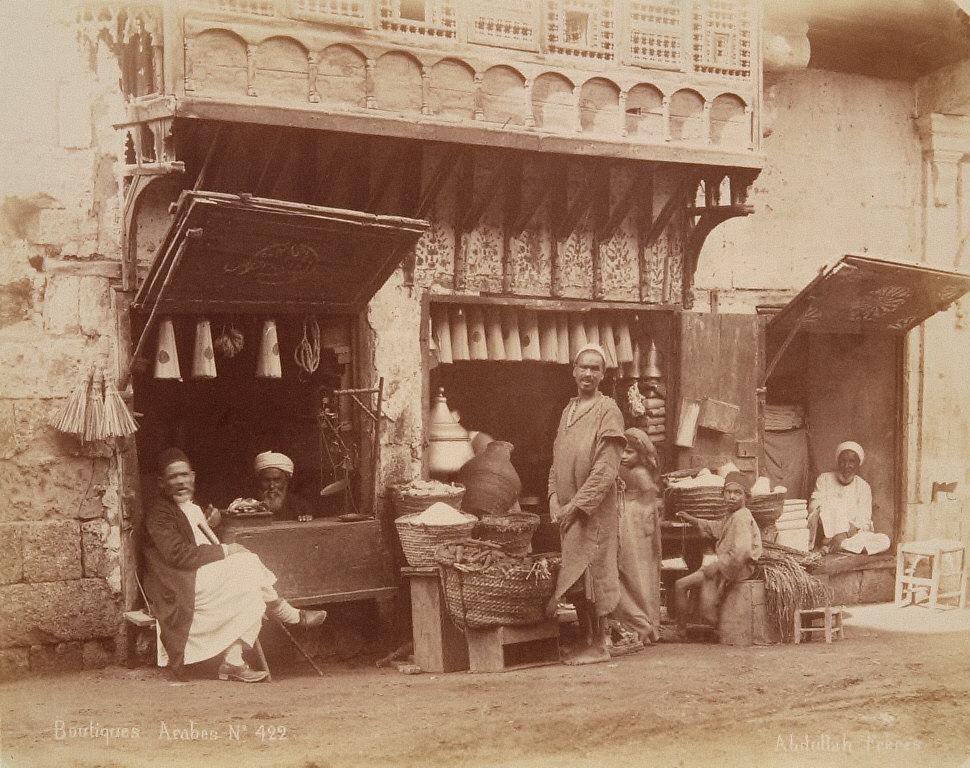 Boutiques Arabes