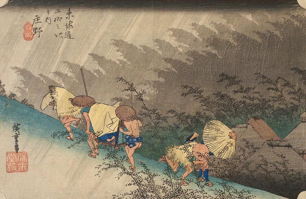 Rain-Storm at Shono