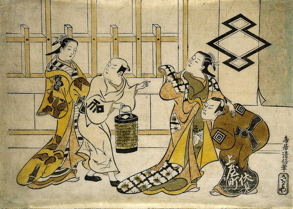 Four Actors in a Scene from a Drama