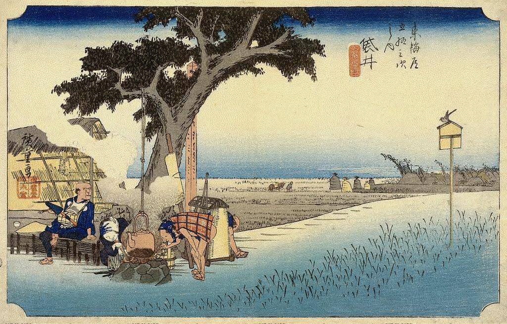The Wayside Tea-House, Fukuroi