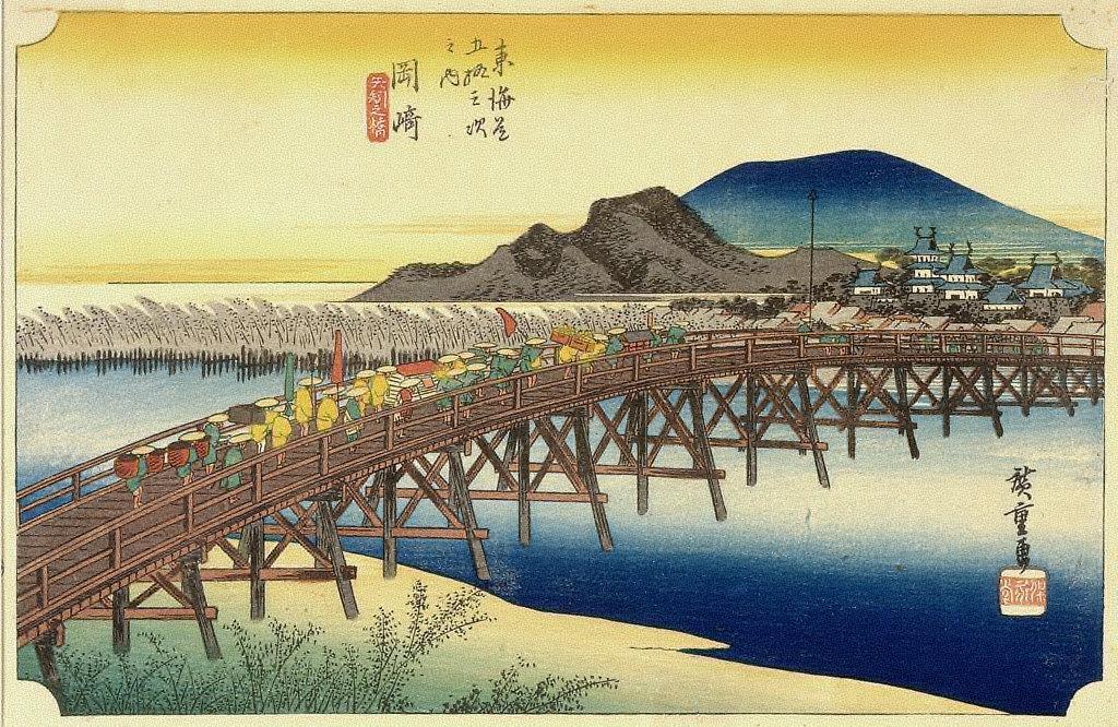 Yahagi Bridge, Okazaki