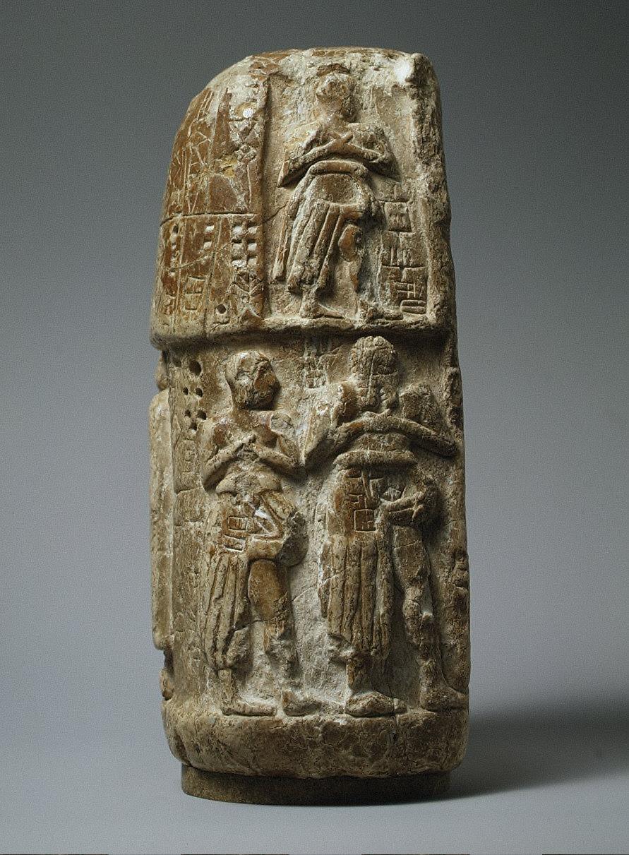 Stele of Ushumgal