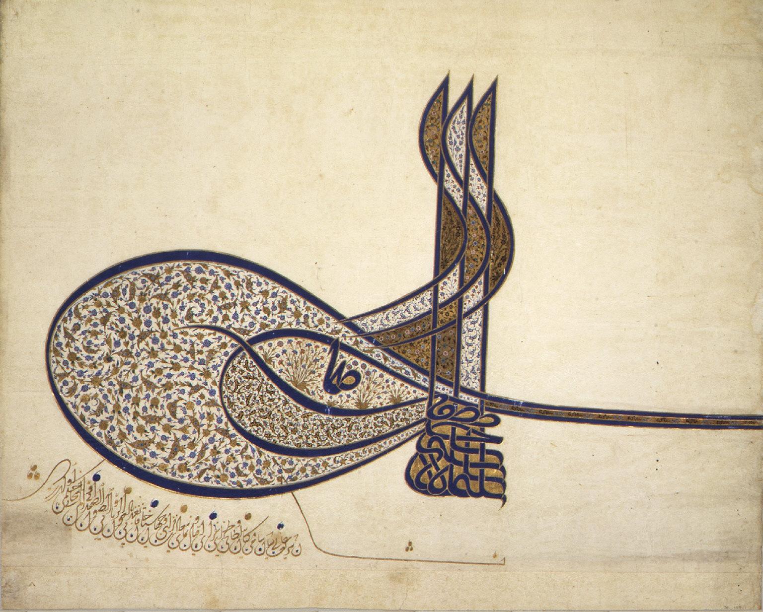 Tughra of Sultan Suleiman the Magnificent (r. 1520-66)