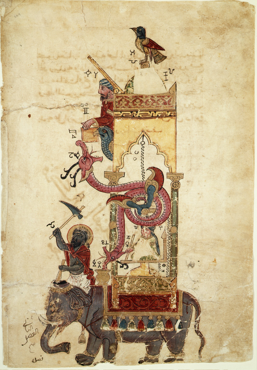 The Elephant Clock: Leaf from the Book of the Knowledge of Ingenious Mechanical Devices by al-Jazari