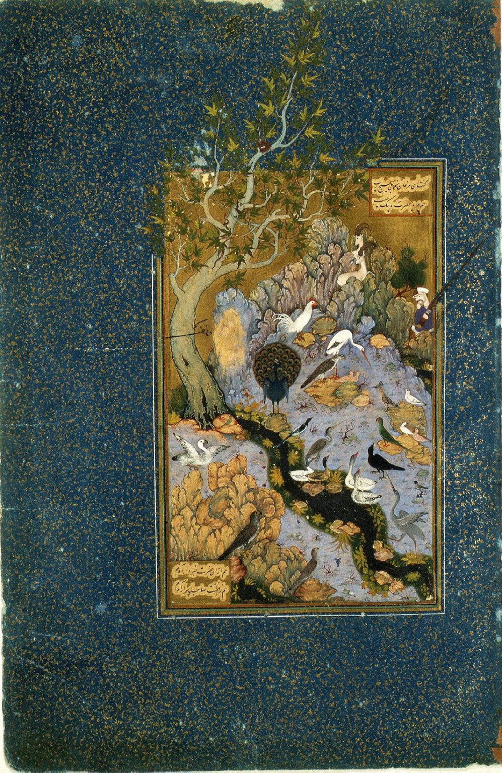 Mantiq al-tair (The Language of the Birds)