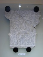 Pilaster excavated at Horace's Villa